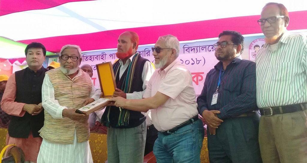 কুলাউড়ার পাবই সরকারি প্রাথমিক বিদ্যালয়ের শতবর্ষ পূর্তি উদযাপন