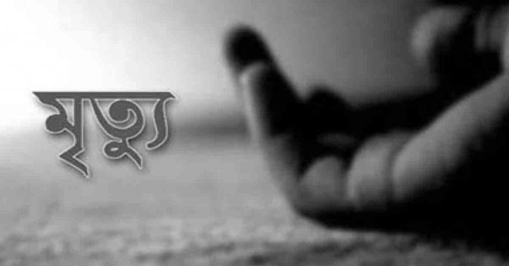 দিরাইয়ে আধাঘন্টার ব্যবধানে দুই ভাইয়ের মৃত্যু