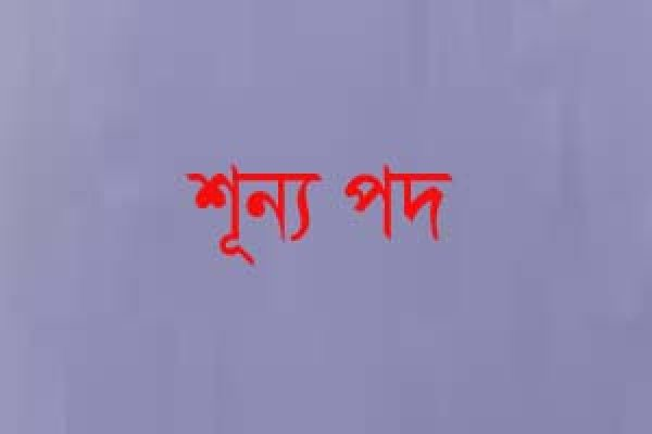 দক্ষিণ সুনামগঞ্জে পরিবার পরিকল্পনা বিভাগের ৩৩ পদ শুন্য! ব্যাহত হচ্ছে স্বাস্থ্যসেবা