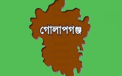 গোলাপগঞ্জে রোববার থেকে স্মার্টকার্ড বিতরণ