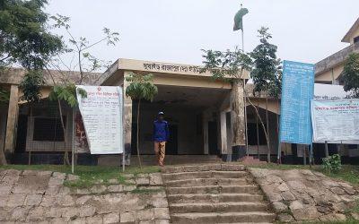 ধর্মপাশা সুখাইড় রাজাপুর দঃ ইউনিয়নে ২২ গ্রামে হাইস্কুল না থাকায় শিক্ষার্থীদের দুর্ভোগ