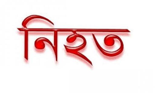 শাল্লায় সংঘর্ষে একমহিলা নিহত