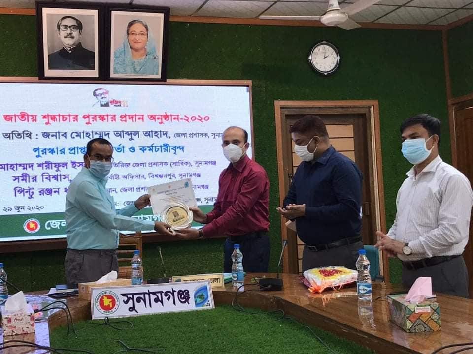 বিশ্বম্ভরপুর উপজেলা নির্বাহী অফিসারকে সম্মাননা প্রদান