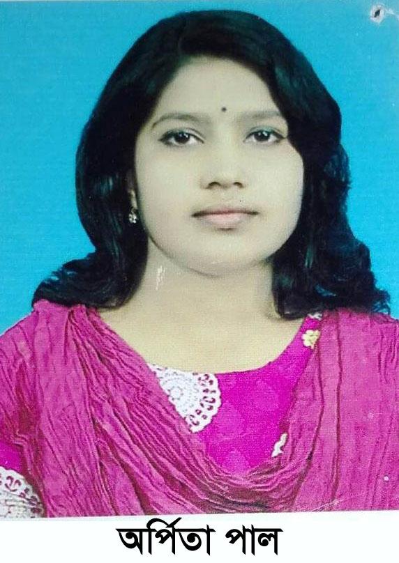 ছাতকের প্রতিভাবান কণ্ঠশিল্পী  অর্পিতা পাল আর নেই
