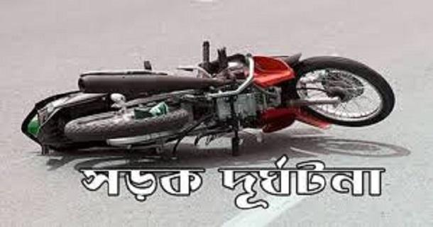 দক্ষিণ সুনামগঞ্জে মোটরসাইকেল দূর্ঘটনায় ১ জন নিহত