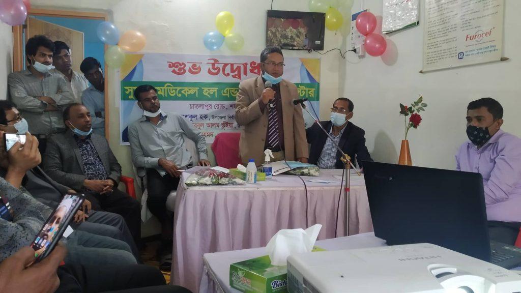 কমলগঞ্জে ভ্যাকসিন সেন্টারের উদ্বোধন