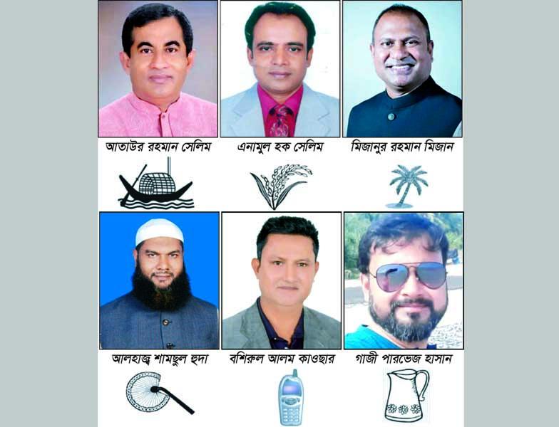 হবিগঞ্জ পৌরবাসী আজ নতুন মেয়র নির্বাচন করবেন