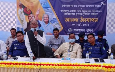 গোলাপগঞ্জ মডেল থানায় আনন্দ উদযাপন