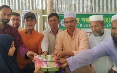 কমলগঞ্জে আবু বক্কর (রাঃ) মাদ্রাসার উদ্বোধন